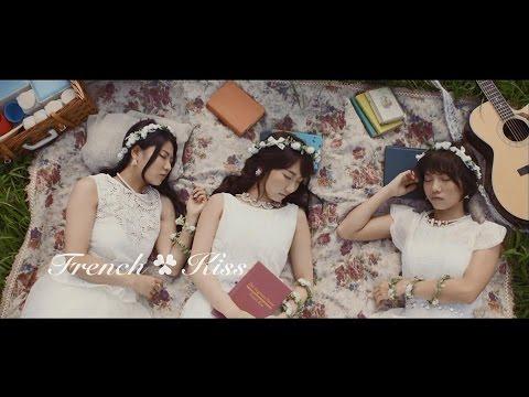 フレンチ・キス / 思い出せない花