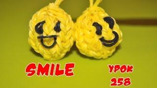 ❤Смайлик. Фигурки из резинок❤Как плести SMILE из резинок в видеоуроке №258
