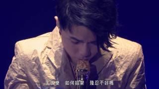張敬軒 Hins Cheung - Medley: 垃圾/絕/失樂園/大開眼戒 (Hins Live in Passion 2014)