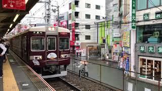 阪急6300系京トレイン 淡路駅