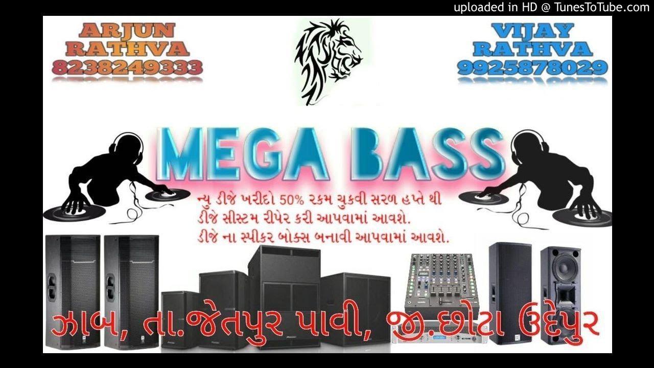 New Timali - Sona Chandi