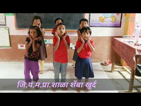 अगो बाई ढगो बाई...ago bai dhago bai sdt 1st marathi poem