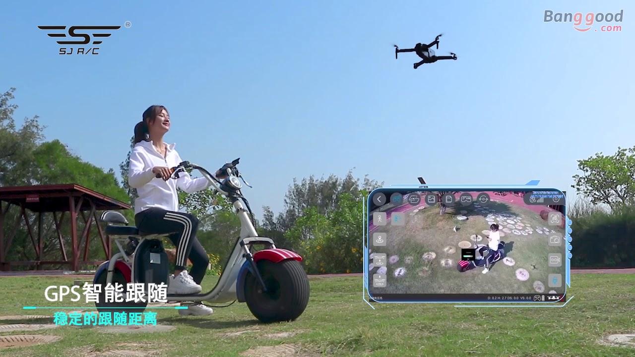 SJRC F11 GPS 5G FPV1080P Camera Flight Brushless Selfie RC Drone Quadcopter