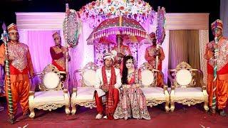 Dalim & Lima's Wedding Trailer