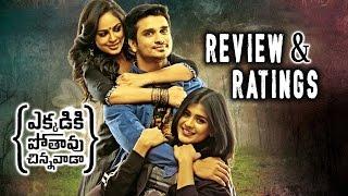 Ekkadiki Pothavu Chinnavada Movie Review and Ratings || Nikhil, Hebah Patel