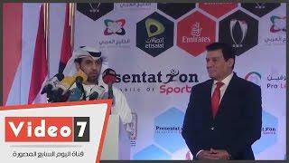 بطل الكأس الإماراتى يوجه الشكر لرئيس الزمالك..ويؤكد توقيع اتفاقية بين الناديين