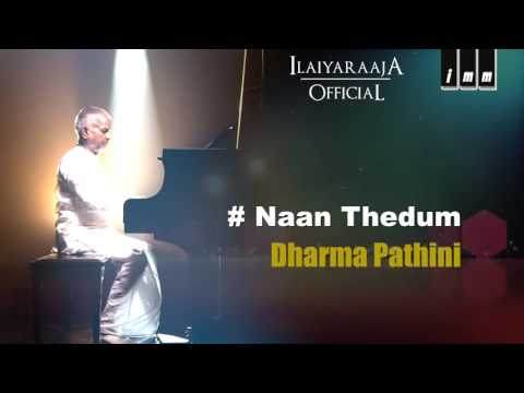 Naan Thedum Song | Dharma Pathini Tamil Movie | S Janaki | Ilaiyaraaja Official