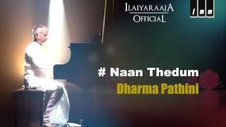 Naan Thedum Song   Dharma Pathini Tamil Movie   S Janaki   Ilaiyaraaja Official