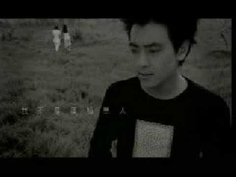 Jimmy Lin - Dao Cao Ren (Scarecrow)