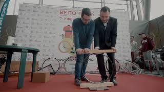 ломаем и испытываем 26 велосипедные обода - Велопарк 2019