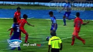 VTR - เปิดตัวทีมชิงชนะเลิศ รุ่นอายุ 17 ปี ชลบุรี เอฟซี