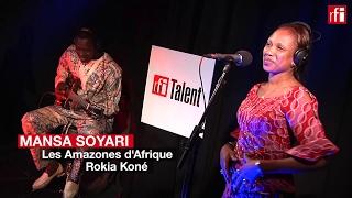 """Download Rokia Koné chante """"Mansa Soyari"""" pour les Amazones d'Afrique"""