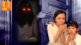 절대 문을 열지마! 벽장속에 들어가면 안돼! 벽장귀신 옷장귀신 벽장유령 DO NOT OPEN THE DOOR. mysterious door 3 l Ghost Closet