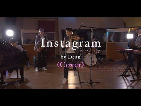 """Instagram"" (인스타그램) By: Dean (딘) (Cover) (ft. Inmo Yang)"
