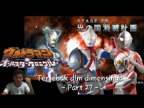 """Terjebak dalam Dimensi Bullton"" Ultraman All Star Chronicle Indonesia part 27 (Game PSP)"