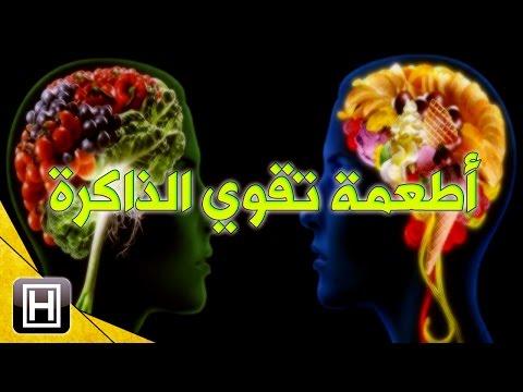 صحة الجهاز العصبي