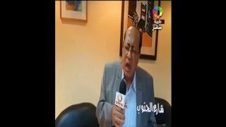 قناة طيبة شارع الجنوب تقرير حول سيرة جمال الغيطاني 4 ديسمبر 2015