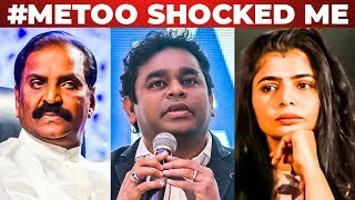 A R Rahman Speaks about #MeToo | Me Too Movement India