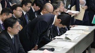 【ノーカット】財務省が野党に説明 森友文書問題