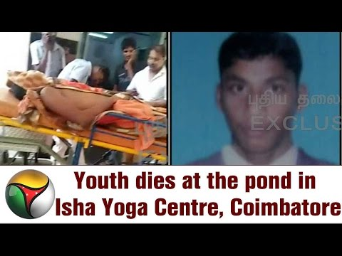 Youth dies at the pond in Isha Yoga Centre, Coimbatore