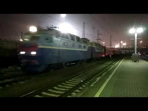 Прибытие поезда № 20 Харьков - Москва на ст. Белгород