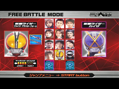 Kamen Rider 555 All Characters Finisher (PS2)