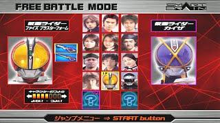 Kamen Rider 555 (Faiz) All Characters Finisher [PS2]