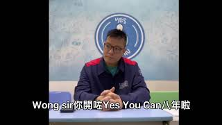 Publication Date: 2021-08-20 | Video Title: 英文文法| 為什麼創辦Yes You Can