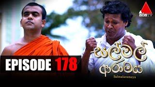 සල් මල් ආරාමය | Sal Mal Aramaya | Episode 178 | Sirasa TV Thumbnail