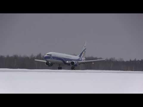 CargoLogic Germany Boeing 737-46J(F) - Delivery Flight