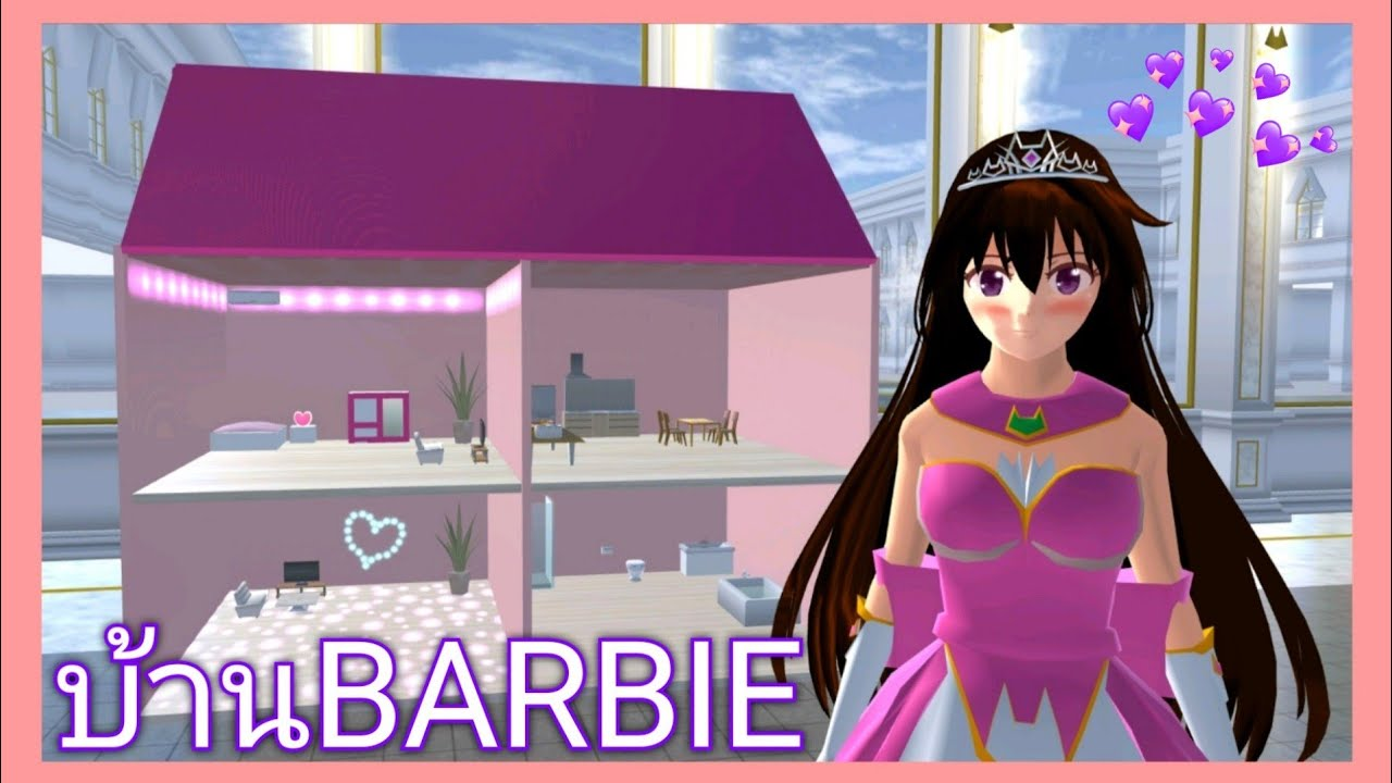 | บ้านบาร์​บี้​🌷🖇️✨ | BARBIE​ HOUSE​🍯🍑✨ | SAKURA​ School​ Simulator​ | Yuiky​ Making​ Slime​ |