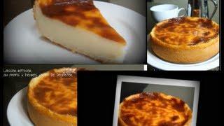Flan pâtissier-La recette