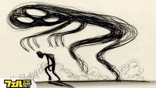 【衝撃】うつ病の人が使う4つの言葉 thumbnail