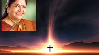 Chitra Great Malayalam Christian Song Paithaalam