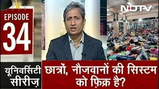 Prime Time With Ravish Kumar, June 20, 2018   Lakhs Apply for Post of Constables in UP Police