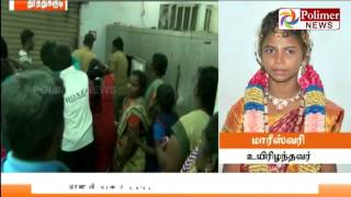 Thoothukudi : boxing player (9 th Class Girl) collapses on the ground, dies
