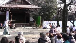 Kyudo: San-San-Ku Tebasami Shiki (Japanese Archery Ritual) and Horseless Yabusame