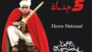 Koffi Olomide - Héros National (Clip Officiel)