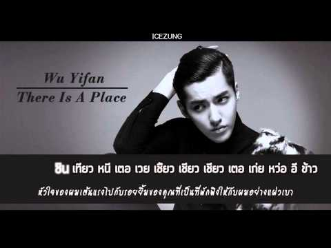 || THAISUB - KARAOKE || There Is A Place  - Wu Yifan (OST. Somewhere Only We Know)