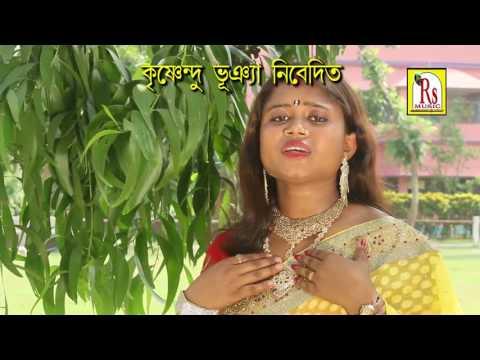 Sumitra pal(Mrinmoy)