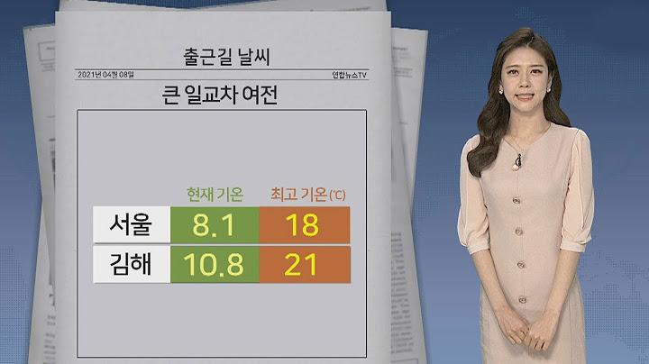 [날씨] 강원 동해안 5mm 미만 비…건조주의보 '화재 조심' / 연합뉴스TV (YonhapnewsTV)