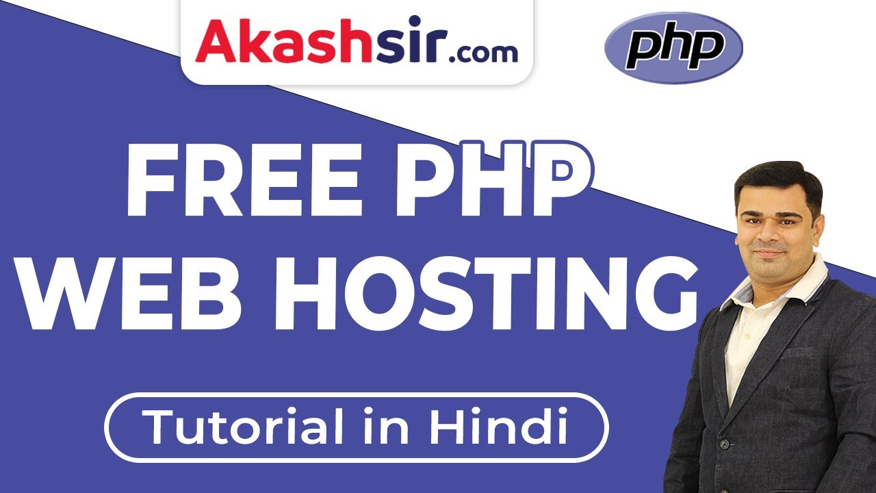 Php 5 хостинг бесплатно приобрести домен хостинг