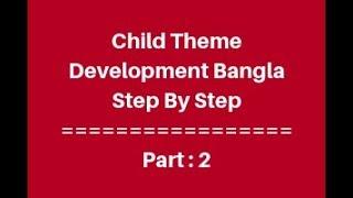 WordPress Child Theme Development for beginners Part -2