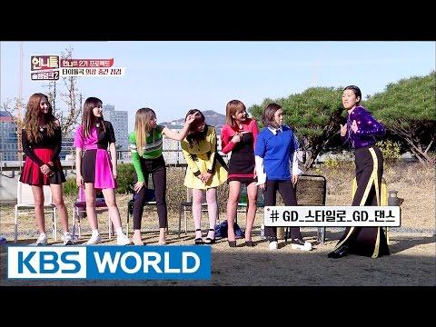 Sister's Slam Dunk Season2 | 언니들의 슬램덩크 시즌2 – Ep.11 [ENG/THAI/2017.04.28]