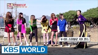 Sister's Slam Dunk Season2 | 언니들의 슬램덩크 시즌2 – Ep.11 [ENG/TAI/2017.04.28]