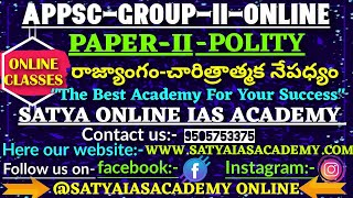 APPSC/TSPSC,GROUP-II ONLINE CLASSES (INDIAN POLITY-2)