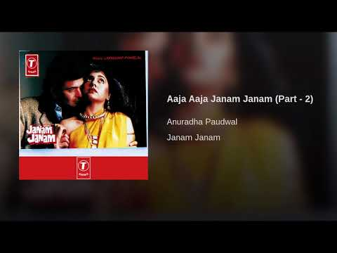 Aaja Re Aaja Re  Part  2 HQ Audio Janam Janam   Rising Sun Studios