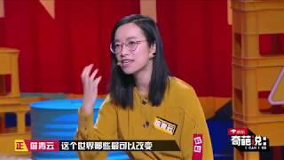 【精彩片段】BBKing詹青云金句合集 辩论女神实至名归  奇葩说第六季 I Can I BB   iQIYI