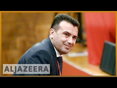 🇲🇰 Macedonian parliament agrees to change country's name  l Al Jazeera English