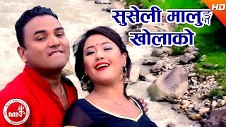 New Nepali Lok Dohori | Suseli Molung Kholako - Khuman Adhikari & Bandana Pandey | Ft.Parbati Rai